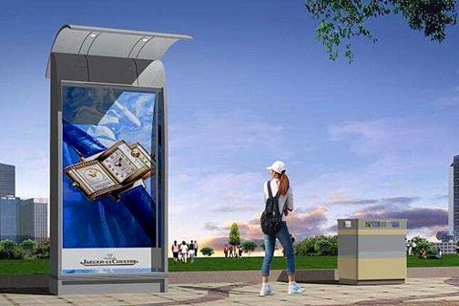 武汉江岸区景区广告制作设计